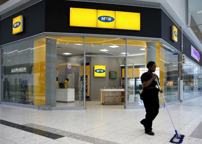 South African state pension fund raises stake in MTN to 24 pct