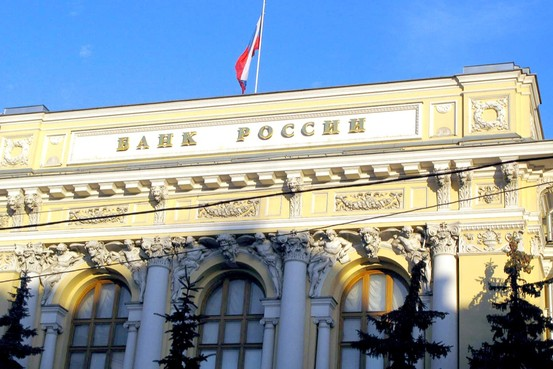 Russian bank assigns $12 bln 'loan' to CAR by mistake