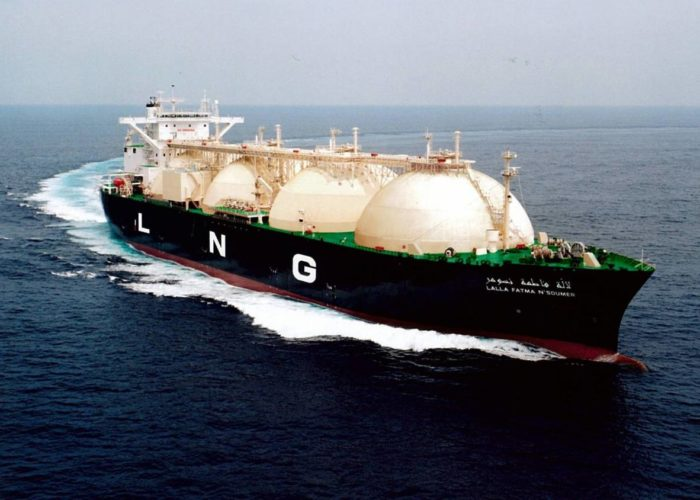 Qatar plans to order 60 new LNG carriers – Official