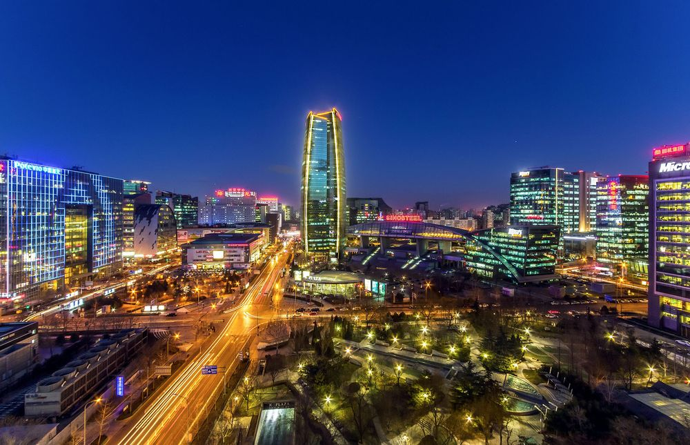 Beijing tech City