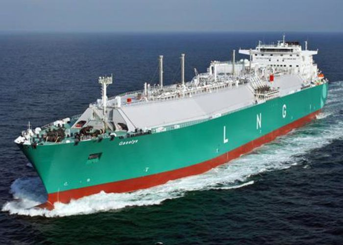 Gas marketers urge NIMASA, NLNG to settle differences over detained vessel