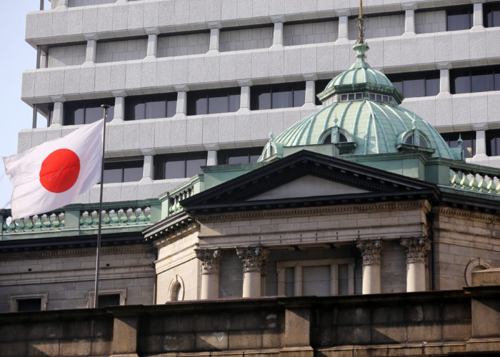 Global gloom forces Japan central bank to temper its outlook