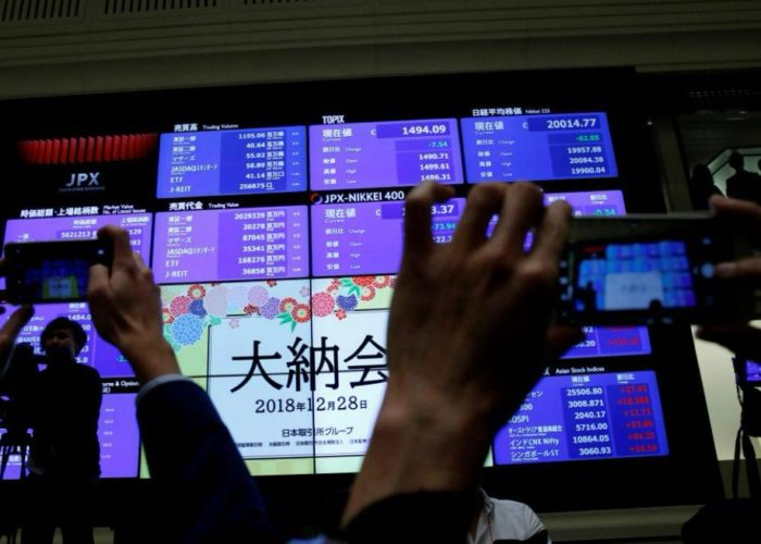 Asia shares off 7-month peak, mood turns cautious