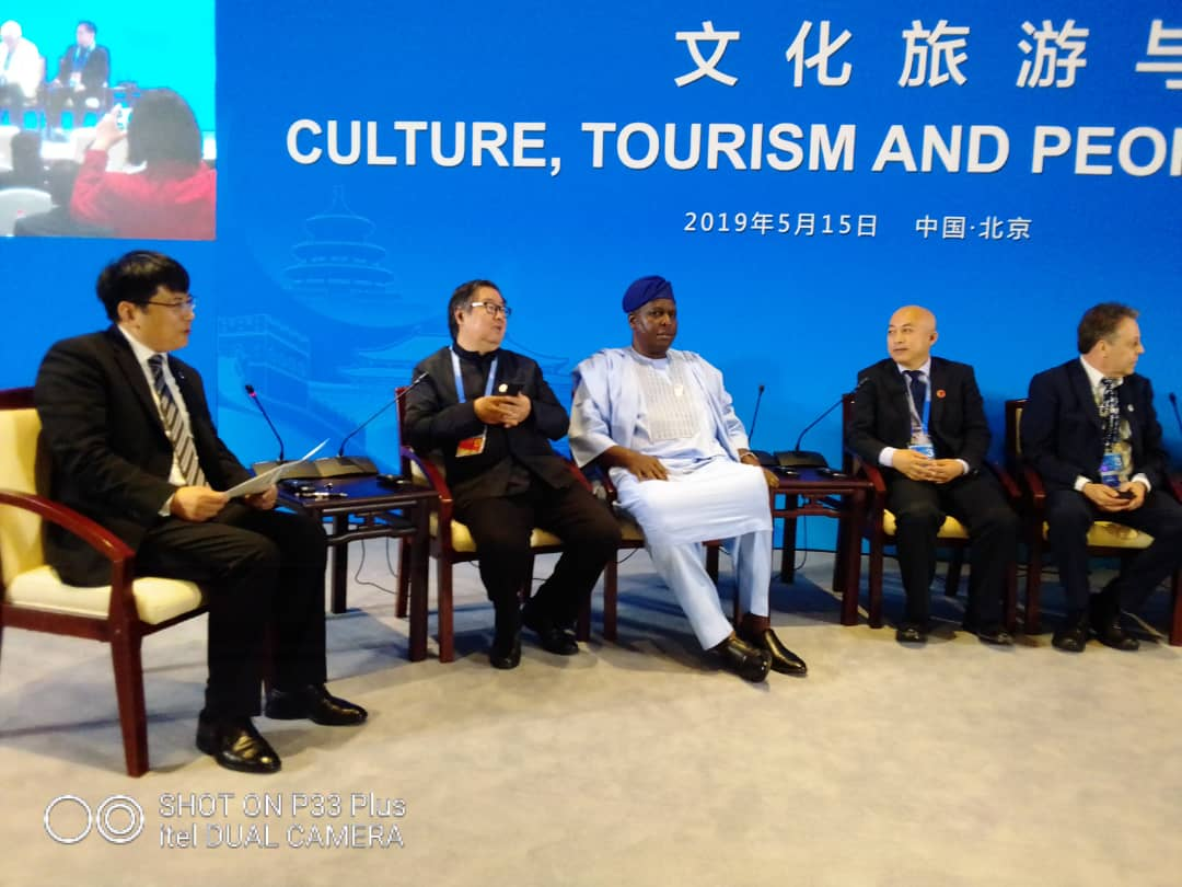Global Culture and Tourism Forum in Beijing, China