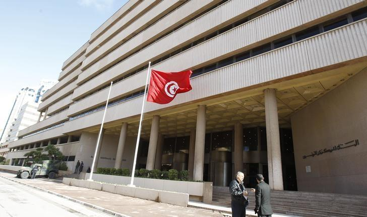 Tunisia central bank