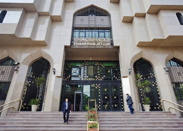 Egypt annual inflation slows to 9.4%