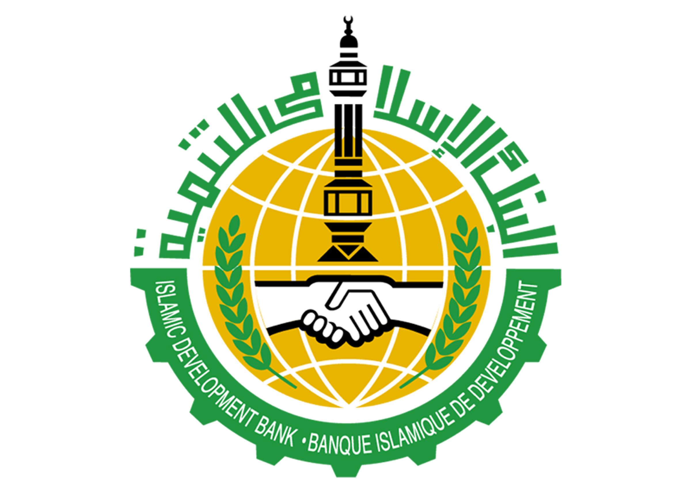 Islamic-Devt-bank