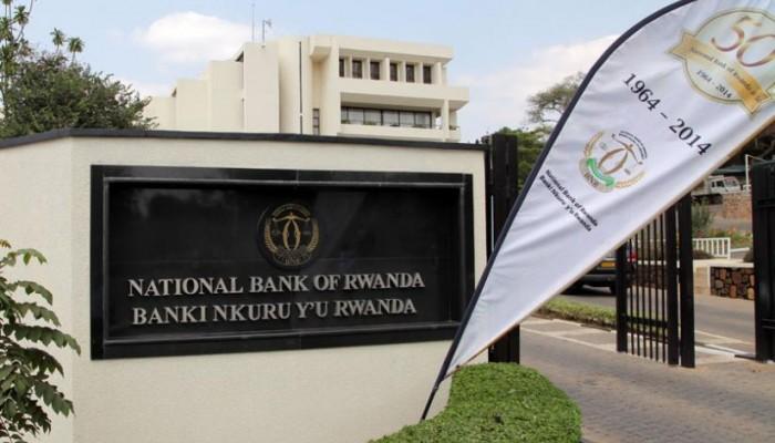 Rwanda's Central Bank